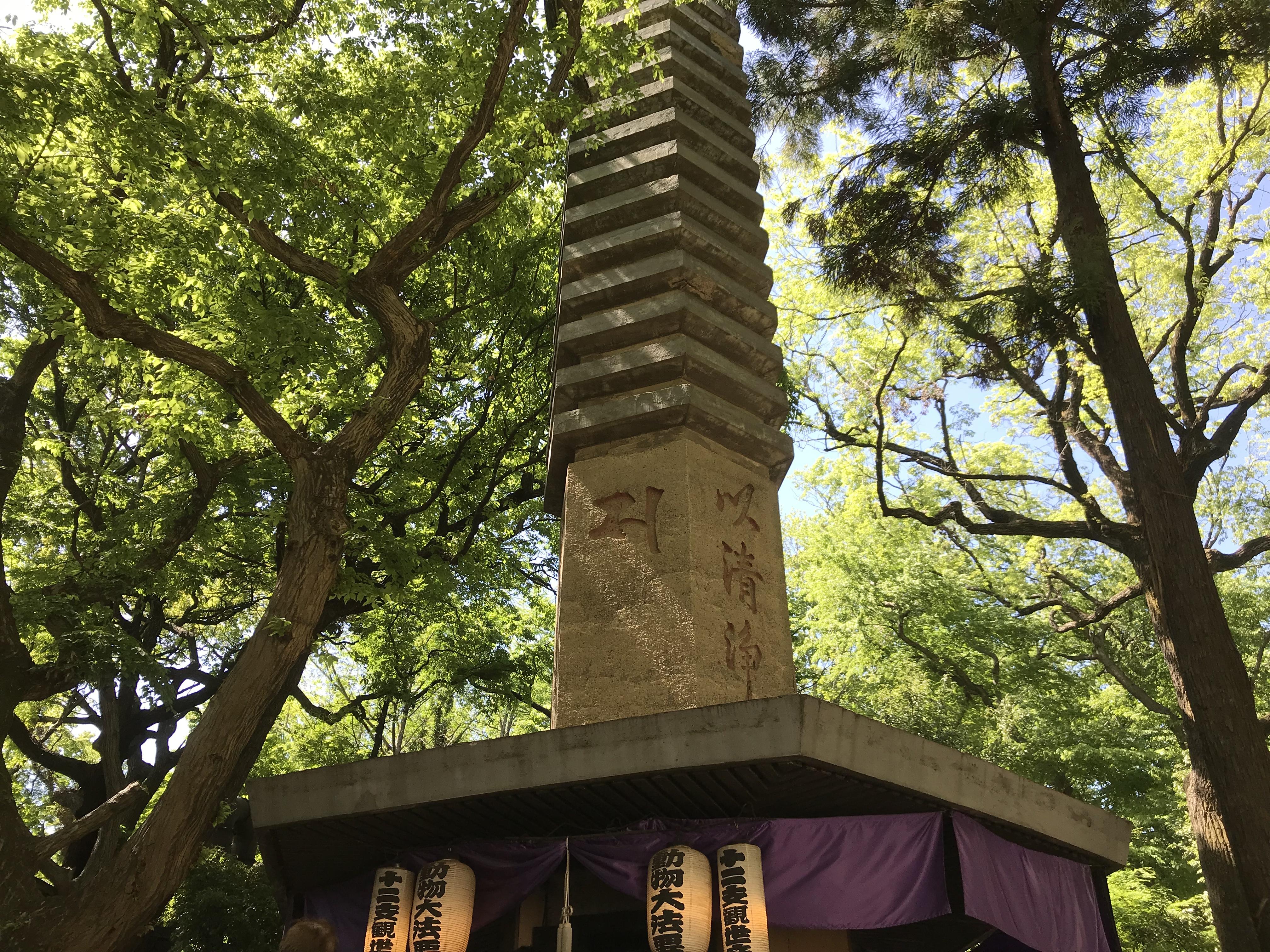 深大寺霊園